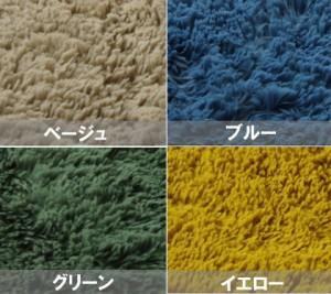 ラグ カーペット 2畳 正方形  「リース」【tm】ラグマット 185×185cmラグ カーペット  マット 滑り止め付き  シャギーラグ