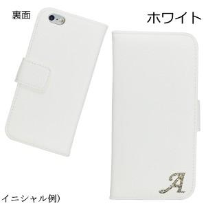 ca78340159 【イニシャル名入れ】iPhone6 iPhone6s ケース 裏面マグネットベルト 手帳型 カード入れ付【メール便送料無料】