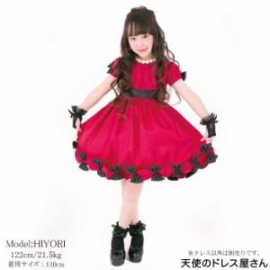 フランシス 子供ドレス 全4色 110cm-150cm ≪ネコポス不可≫ ≪返品交換不可≫[M便1/0]