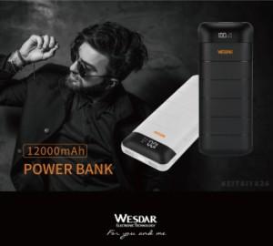 モバイルバッテリー 大容量 12000mAh モバイルバッテリー iphone スマホ 充電器 2台同時充電 携帯充電器 軽量 薄型