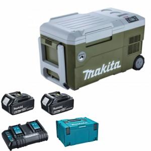 マキタ CW001GZO+A-68317 充電式冷温庫+パワーソースキットSH1 オリーブ 18V/40V/100V/シガーソケット【バッテリー/充電器セット】