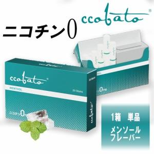 アイコス ニコチン なし こうやったらラクに禁煙できたという方法の紹介