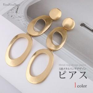 ピアス 3連メタルリングデザインピアス 1色 レディース 小物 雑貨 アクセサリー プレート //4//kgf0195