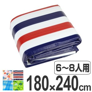 レジャーシート クッションマット picora 3畳用 6〜8人用 ストッパー付 バッグ付 ( 大きい クッションシート ピクニックシート ピクニッ