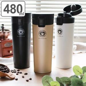 水筒 ステンレス ワンタッチ 真空断熱携帯タンブラー 480ml マグボトル コーヒー ( ワンプッシュ 保温 保冷 コーヒー用 ステンレスマグ