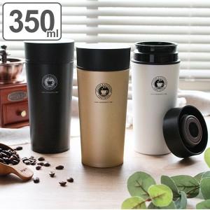 水筒 ステンレス 真空断熱携帯タンブラー 350ml マグボトル コーヒー ( 保温 保冷 コーヒー用 ステンレスマグボトル おしゃれ 蓋付き ス