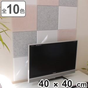 吸音材 吸音パネル フェルメノン 45度カット 40×40cm 吸音 防音 壁 ( パネル ボード 吸音ボード 簡単 騒音 壁面 天井 床 賃貸 マンショ