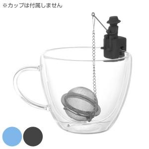 ティーインフューザー Tフィッシャーマン ハンギング ダルトン DULTON ( ストレーナー 茶こし 紅茶 ティーストレーナー ティーバッグ