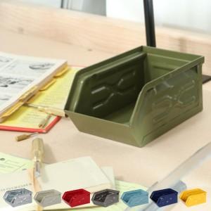 ダルトン DULTON ミニパーツボックス 小物ケース インテリア スチール ( 収納ボックス 前開き 収納ケース ミニ 小物収納 収納 スタッキ