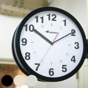 両面時計 ダルトン DULTON ダブルフェイス ウォールクロック 掛け時計 壁掛け 時計 置き時計 ( 壁掛け時計 掛時計 アナログ シンプル イ