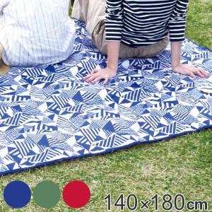 レジャーシート 大判 140×180cm Lサイズ Laid-Back ( ピクニックシート ピクニックマット 140cm 180cm 大人数 4人用 5人用 長方形 キル