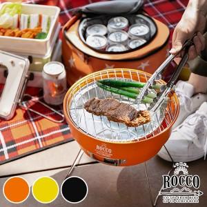 コンロ バーベキューセット 保冷バッグ ロッコ バッグ付き 星 ( バーベキューグッズ コンパクト BBQ クーラーバッグ 簡単 手軽 持ち運び
