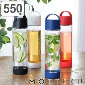 水筒 550ml クリアボトル プラスチック MOTTERU ハンドル付き 透明 ( プラボトル 直飲み マイボトル マグボトル プラスチックボトル 直