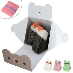 どうぶつおにぎりケース プラスチック ゴムバンド付き 電子レンジ対応 食洗機対応 ( 子供用 ギフトボックス かわいい 動物 お菓子ケ