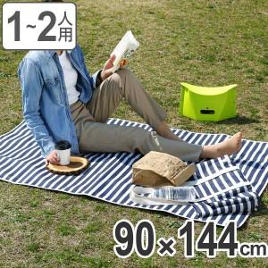 レジャーシート S 90×144cm 1〜2人用 ( ピクニックシート シート おしゃれ 1人 2人 ネコ 迷彩 ボーダー 運動会 レジャー キャンプ スポ