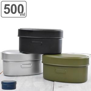 お弁当箱 2段 HANGO ランチボックス 500ml ヤッホーム ( 弁当箱 レンジ対応 食洗機対応 二段弁当箱 二段 レンジOK 食洗機OK 2段弁当箱