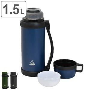 水筒 コップ付き ファミリーボトル 1.5L ヤッホーム ( ステンレスボトル 1500ml 保温 保冷 大容量 コップ ボトル シンプル ショルダーベ