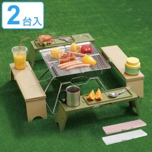 アウトドアテーブル PICNO 2台入り ( アウトドアテーブル ピクニックテーブル レジャーテーブル 折りたたみ 簡易テーブル 折りたたみテ