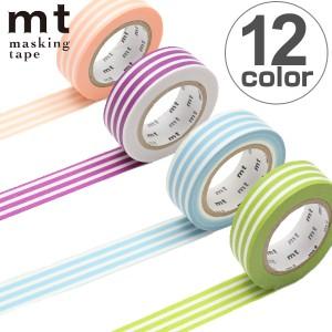 マスキングテープ mt 1P ボーダー 幅15mm ( カモ井加工紙 マステ 和紙テープ ラッピング デコレーション コラージュ ラッピングテー
