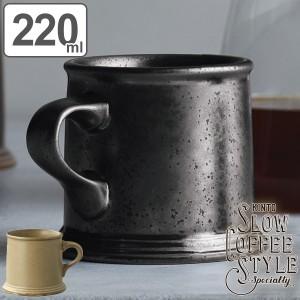 キントー KINTO マグカップ コーヒーマグ SLOW COFFEE STYLE Specialty コーヒーカップ 220ml ( 磁器製 食器 マグ コップ 食洗機