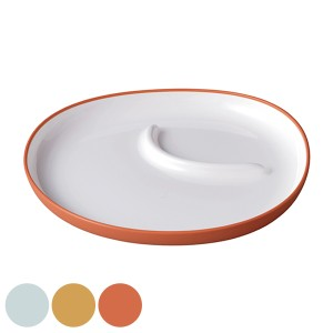 キントー KINTO プレート 24cm ボンボ BONBO 皿 子供 食器 ( 電子レンジ対応 食洗機対応 子供用食器 ランチプレート キッズ 子ども ベビ