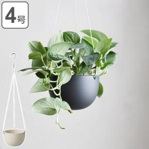 プランター プラントポット キントー KINTO 14cm ベージュ ( ハンギングプランター 吊り鉢 プラントハンガー 植木鉢 壁掛け 吊るす 吊り