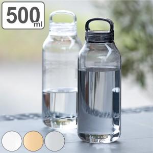 キントー KINTO 水筒 ウォーターボトル 500ml ( ボトル マイボトル クリアボトル 軽量 食洗機対応 食洗機OK 0.5L 500 軽い コンパクトボ