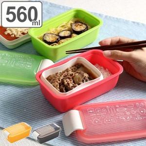 お弁当箱 1段 2段 2way クチーナ セパレートランチボックス 500ml〜670ml ( 弁当箱 レンジ対応 食洗機対応 日本製 電子レンジ対応 ラン