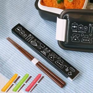 箸・箸箱セット クチーナ スライド 18cm ( 日本製 食洗機対応 箸 箸箱 はし お箸 お箸箱 箸&箸箱 セット 箸箱セット スライド式 女子