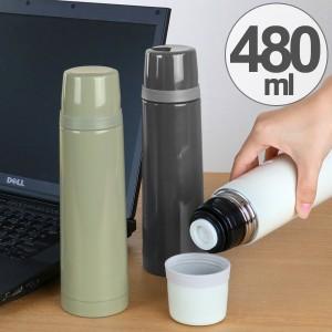 水筒 コップ付き ENJOY ステンレスボトル 480ml ( ステンレス 保温 保冷 コップ ワンプッシュ 中栓 自動ロック すいとう 真空二重構