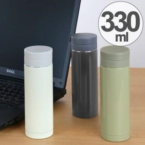 水筒 ENJOY スリムマグボトル 330ml 氷止め ( 保温 保冷 ステンレス 直飲み マグ ステンレスボトル スリム 軽量 すいとう 真空二重