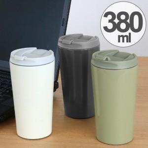 タンブラー ENJOY ステンレス真空タンブラー 380ml ふた付き ( 保温 保冷 ステンレス フタ付き 直飲み 真空二重構造 コーヒー 水筒