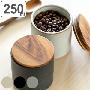 キャニスター 丸型 250ml 木蓋付き ロロ LOLO 陶器製 ( 保存容器 調味料容器 調味料入れ ストッカー 密閉容器 木蓋 シリコンパッキン 調