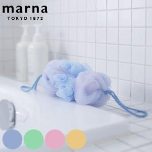 ボディタオル ボディスポンジ 背中も洗えるシャボンボール 泡工場 マーナ MARNA ( 泡立てネット ボディ 背中 体洗い 泡 ネット 紐付き