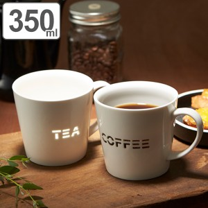 マグカップ 350ml SUKASHI 透かしマグ 磁器 ( 電子レンジ対応 食洗機対応 マグ コーヒーカップ 文字 ティ−カップ タンブラー ホタル透