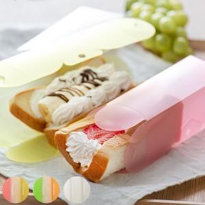 サンドイッチケース 弁当箱 折りたたみ 折るサンド 3個入 ( サンドウィッチケース サンドイッチメーカー サンドイッチ サンドウィッチ