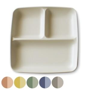 ランチプレート 23cm スクエア スタッキング ミン・ファーリ MIN FARG 皿 食器 洋食器 プラスチック 日本製 ( 電子レンジ対応 食洗機対