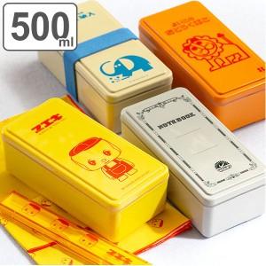 お弁当箱 1段 500ml 保冷剤一体型 GEL-COOL スクエアSG レトロ文具 ( 弁当箱 ランチボックス 食洗機対応 レンジ対応 日本製 女子 ジェル