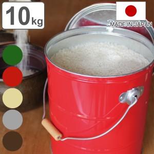 米びつ 10kg オバケツ OBAKETSU ライスストッカー ( 送料無料 米櫃 ライスボックス こめびつ 米ストッカー コメビツ お米入れ お米収納