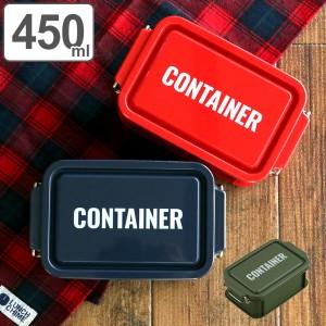 お弁当箱 1段 子供 大人 450ml コンテナランチボックス ランチチャイム ( 弁当箱 おしゃれ ランチボックス レンジ対応 食洗機対応 コン
