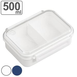 お弁当箱 1段 まるごと冷凍弁当 500ml ランチボックス 保存容器 ( 弁当箱 作り置き レンジ対応 食洗機対応 シンプル 一段 仕切りつき 電