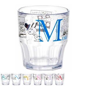 コップ 300ml プラカップ スヌーピー ピーナッツ プラスチック 日本製 ( 食洗機対応 タンブラー グラス イニシャル M S K N Y T A SNOOP