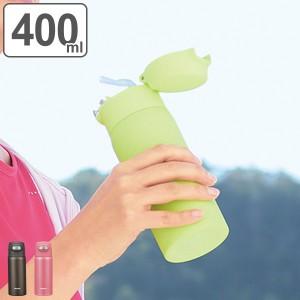 水筒 ステンレス ワンタッチ ストロータイプ 400ml マグボトル ( ステンレスボトル 保冷専用 ストロー ワンプッシュ 軽量 コンパクト ワ