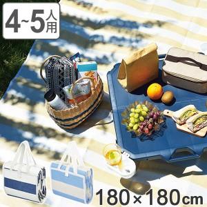 レジャーシート 180×180cm ピクジェネ ( シート ピクニックシート マット 4〜5人用 大きめ 180×180 コンパクト 折りたたみ 2畳サイズ