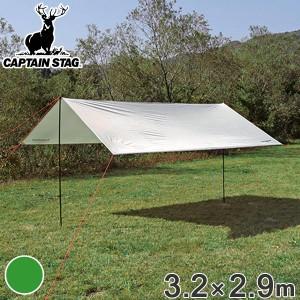 タープテント レクタタープセット 長方形 320×290cm UV キャプテンスタッグ CAPTAIN STAG ( CAPTAINSTAG アウトドア タープ テント UV