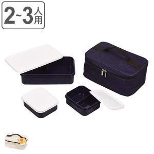 お弁当箱 ピクニックランチボックス ランチボックスセット バッグ付 ピグジェネ ( 保冷バッグ付き ファミリーランチボックス 弁当 大容