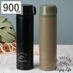水筒 キャプテンスタッグ 直飲み コップ 2way モンテ ダブルステンレスボトル 900ml ( 保温 保冷 ステンレス CAPTAINSTAG ステンレスボ