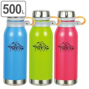 水筒 ステンレス 直飲み 500ml トライエックス ダイレクトボトル ( 保温 保冷 マグボトル ステンレスボトル 500 ステンレス製 シンプル