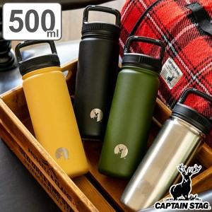 水筒 マグ 保温 保冷 カラビナボトル HDボトル キャプテンスタッグ ステンレス 500ml ( マグボトル ステンレスボトル カラビナ付き 直飲