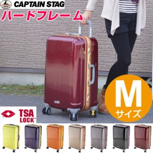 スーツケース キャリーバッグ グレル トラベルスーツケース ハードフレーム 70L TSAロック付き M 超軽量 ( 送料無料 キャリーケ